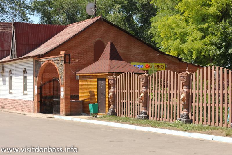 Центральный вход. Зоопарк Деревня Вашуры в Мариуполе