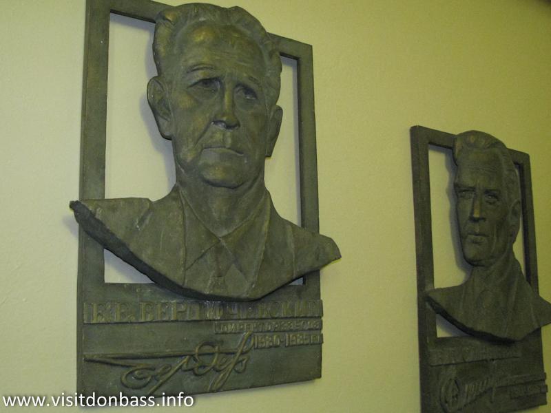 Портреты директоров завода. Музей ЕМЗ