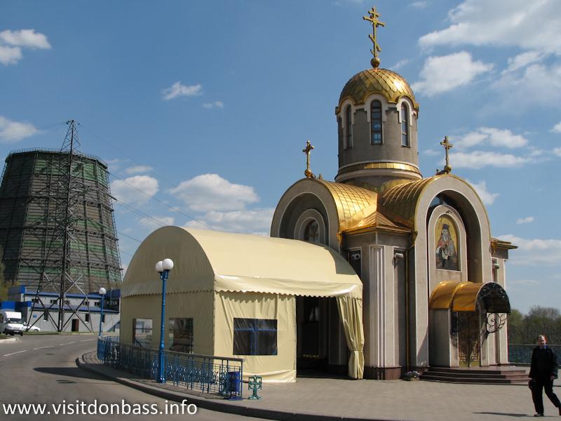 Храм святителя Игнатия Мариупольского на территории Донецкого металлургического завода