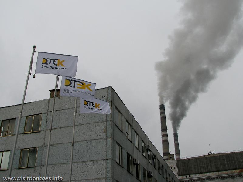 Кураховская ТЭС - одна из крупнейших в Донецкой области