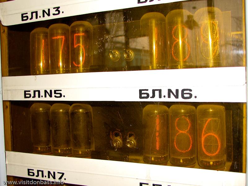 На Кураховской ТЭС соседствуют технологии из разных эпох. Семисегментная лампа накаливания, Нумитрон