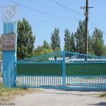База отдыха Золотой Берег в Мелекино все еще принадлежит заводу Электробытприбор