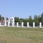 База отдыха Луч в Мелекино принадлежит энергетикам