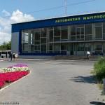 Фасад центрального автовокзала в Мариуполе