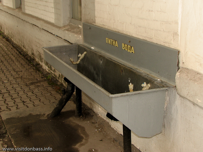 Около пригородных касс на жд вокзале Мариуполя есть источник живой воды =)