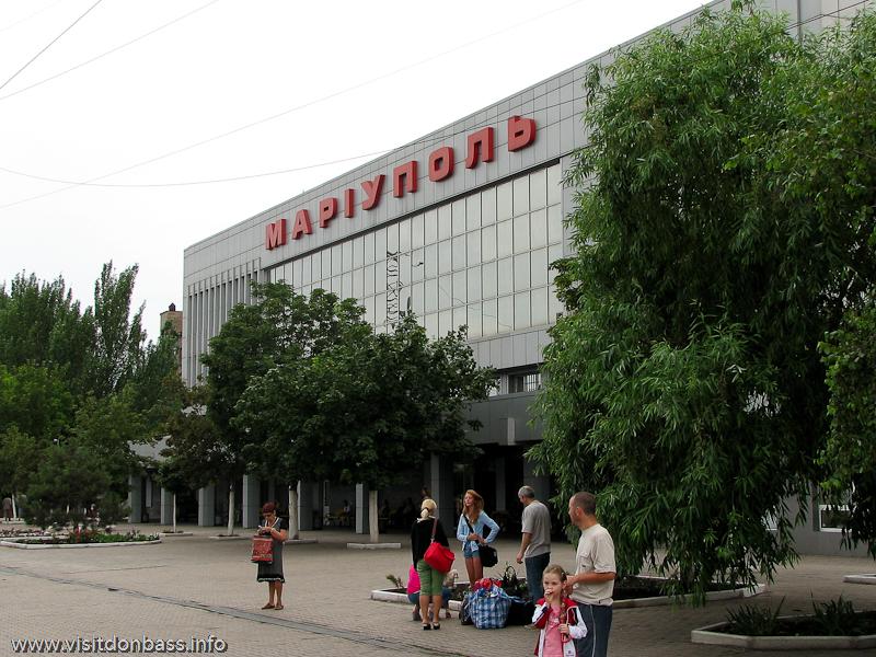 Мариупольский жд вокзал - тупиковая станция