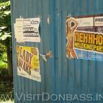 Все заборы в Мелекино обклеены анонсами дискотек на Виктории