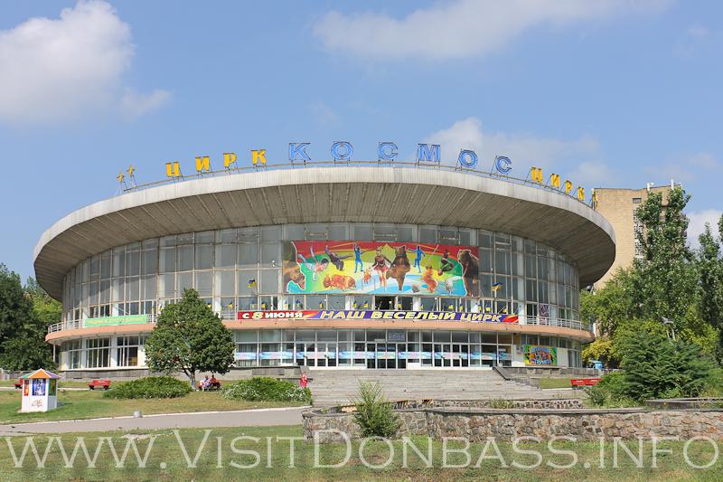 Гостиница Космос спряталась за зданием одноименного цирка, Донецк