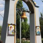 Православный уголок с колокольней, Докуаевск зоосад