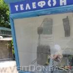 Музей телефонов - компактное заведение, зоосад Докучаевск