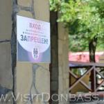 2013_07_Mariup 051