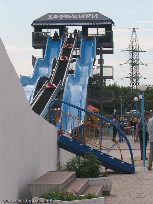 Аквапарка в городе нет, но огромная водная горка Харакири - имеется, Мариуполь