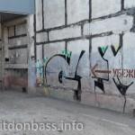 Указатель на убежище в Мариуполе