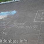 Патриотичный рисунок на асфальте в Мариуполе