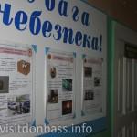 Как вести себя во время обстрелов - объявления в детском саду Мариуполя