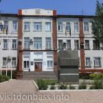 Здесь был памятник Ленину около ММК им.Ильича в Мариуполе