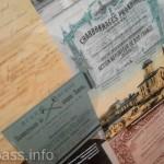 Акция Угольных шахт Прохорова - Донецк. Ирминское каменноугольное месторождение - Стаханов