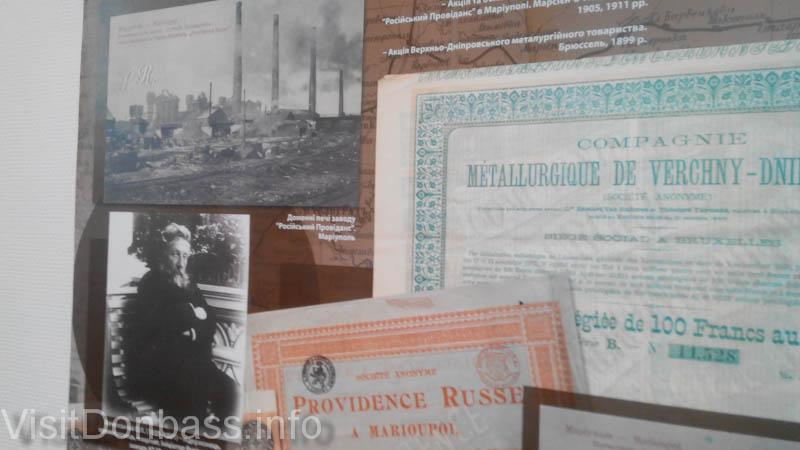 Акция Верхне-Днепровского завода. Фото промышленника Алчевского