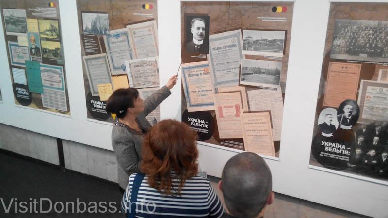 Бельгийцы основали и содовый завод в Лисичанске