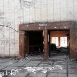 Сквозная рана кинотеатр Союз Мариуполь