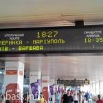 По выходным поезд Киев-Мариуполь продлевают до Жмеринки