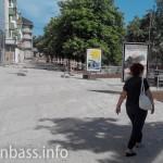 Тротуар вдоль проспекта Мира