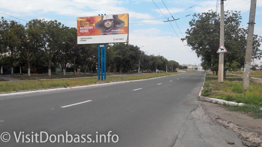 Улица Олимпийская на Восточном