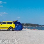 Пляж в Юрьевке тихий и спокойный