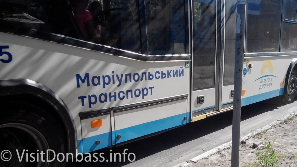 Общественный транспорт Мариуполя