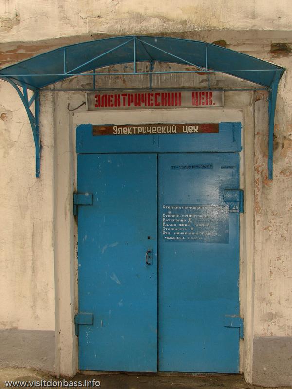 Электрический цех Кураховской ТЭС - здесь делают электричество?
