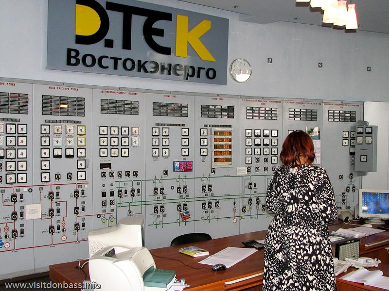 С этого пульта следят сразу за всеми энергоблоками, Кураховская ТЭС