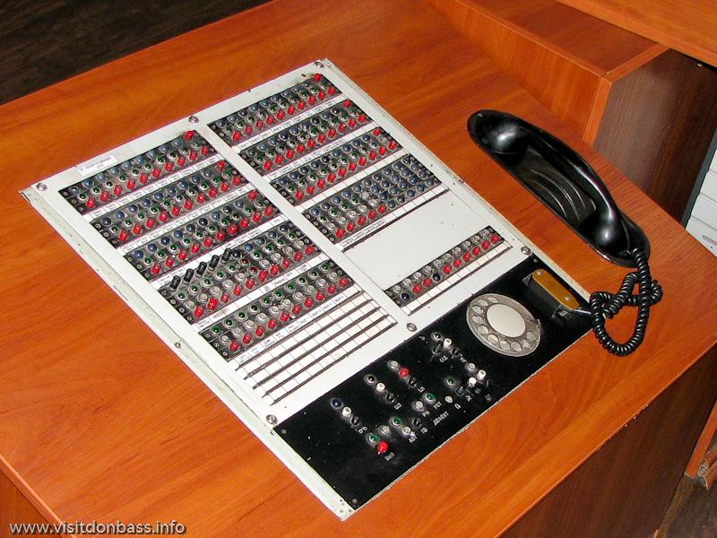 Аппарат правительственной связи в промышленном исполнении, Кураховская ТЭС