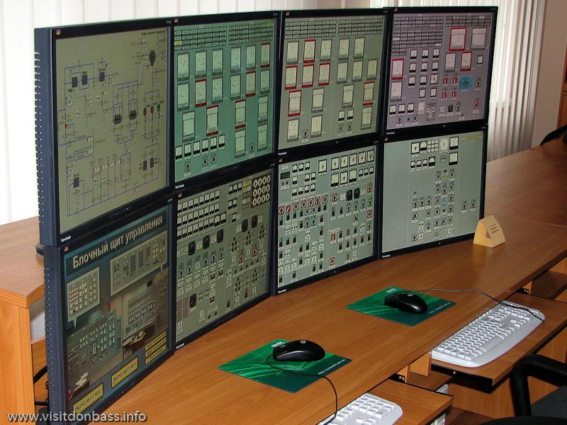 Тренажер, на котором учатся управлять энергоблоком, Кураховская ТЭС
