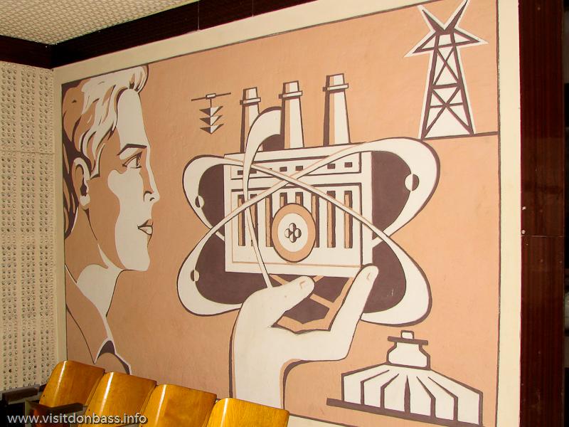Тепловая энергетика - украинская альтернатива мирному атому, Курахово