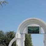Вход на базу отдыха Луч в Мелекино