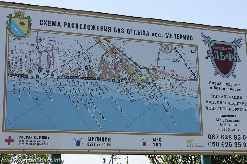 Карта баз отдыха и пансионатов на первом спуске поселка Мелекино
