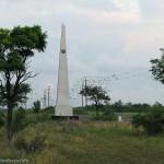 Памятник жителям Коньково, погибшим в годы Второй мировой войны