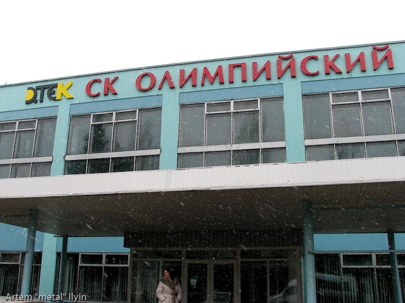 Бассейн - социальный проект энергетиков, Курахово