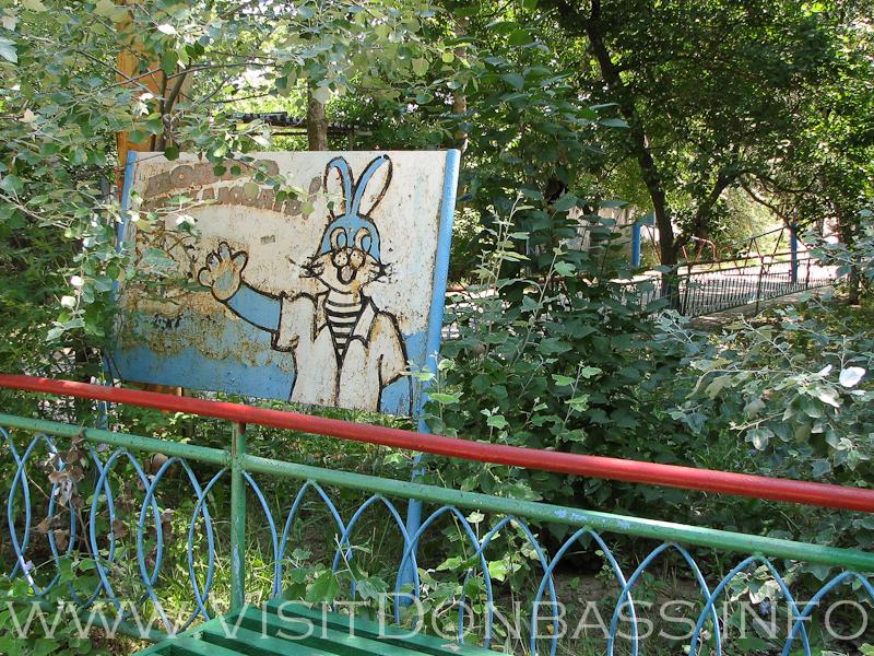 Агитпродукция, похоже, не обновлялась с советских времен, Азовье второй спуск Мелекино