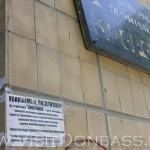 Санаторий-профилакторий Здоровье - якорный объект зоосада, Докучаевск