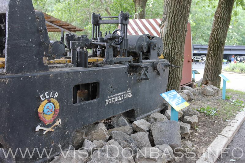 Оборудование завода Пролетарская свобода обычно использовалось в деревообработке, музей Докучаевск