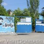 Азовье и Дельфин - один въезд на двоих, Мелекино