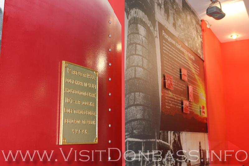 Первая домна Азовстали стала 107-й в СССР