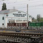 Паровозное депо Юзово - теперь музей ДонЖД, Донецк