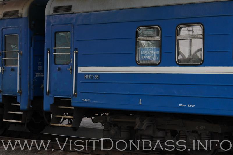 Состав на Барановичи - один из трех международных поездов, жд вокзал Мариуполь