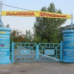 Отдыхающих заманивают бесплатным интернетом, Калина Красная, Мелекино
