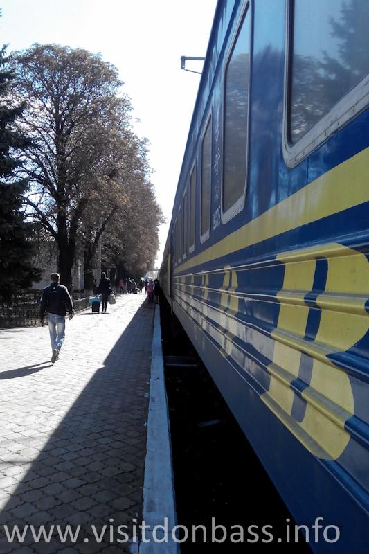 Жд вокзал Волноваха
