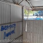 Памятник Ленину демонтирован, но есть скучающие, Мариуполь