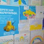 Детские рисунки для защитников Мариуполя