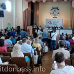 Международный форум в Мариуполе